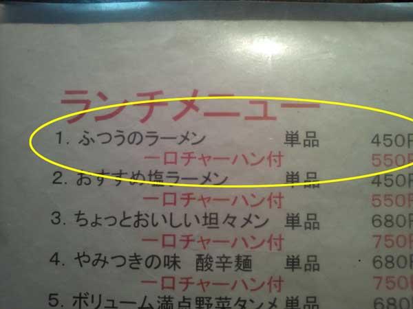 http://www.sunnyhours.jp/news1/2013/04/02/DSC_0653.jpg